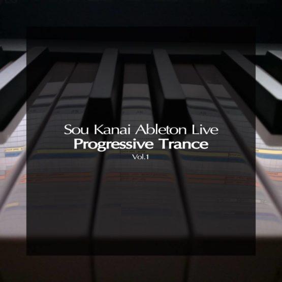 sou-kanai-ableton-live-progressive-trance-template-vol-1
