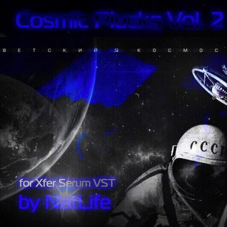 cosmic-plucks-vol-2-for-xfer-serum-soundset