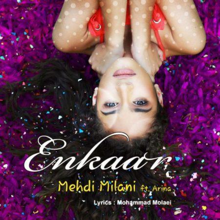 Mehdi Milani - Enkaar (Future House FL Studio Template)