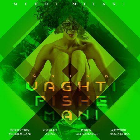 Mehdi Milani - Vaghti Pishe Mani (Future House FL Studio Template)