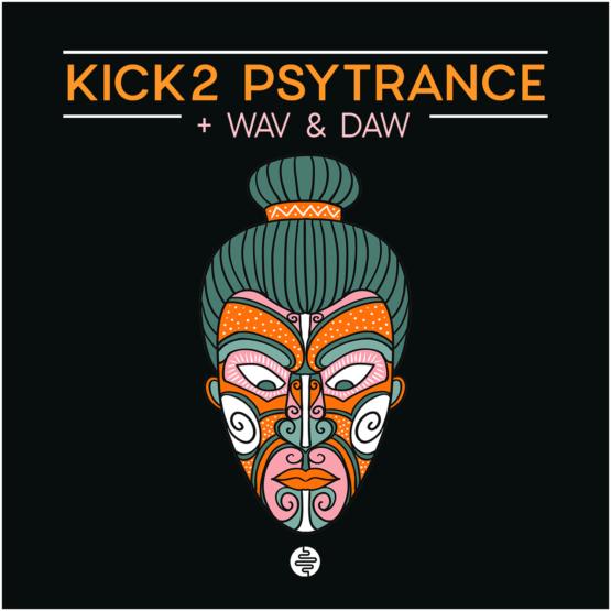 Kick 2 Psytrance